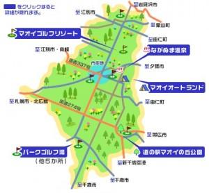 マオイの丘道の駅施設マップ