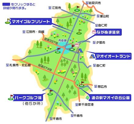 札幌から約1時間。休憩場所に持って来いの道の駅。