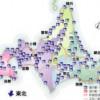 日本全国道の駅ランキングTOP20に北海道から8駅選出という快挙達成!!