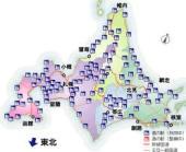 北海道道の駅図