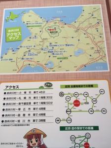 赤井川 周辺マップ