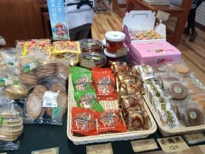 赤井川 道の駅 お菓子