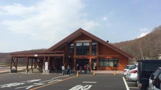 【最新】北海道一新しい赤井川村の道の駅に行ってきたよ!