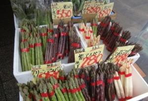 マオイの丘公園 野菜