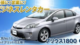 北海道を観光するならレンタカーでドライブが絶対おすすめ!