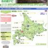 北海道ドライブ、観光プランを作成する時に必ず確認しておきたいたった一つの事は?!