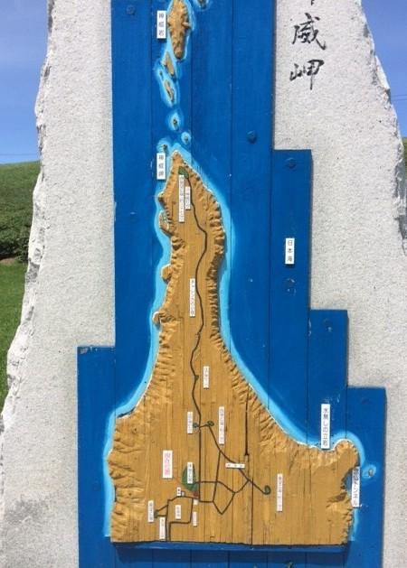 神威岬 全体図